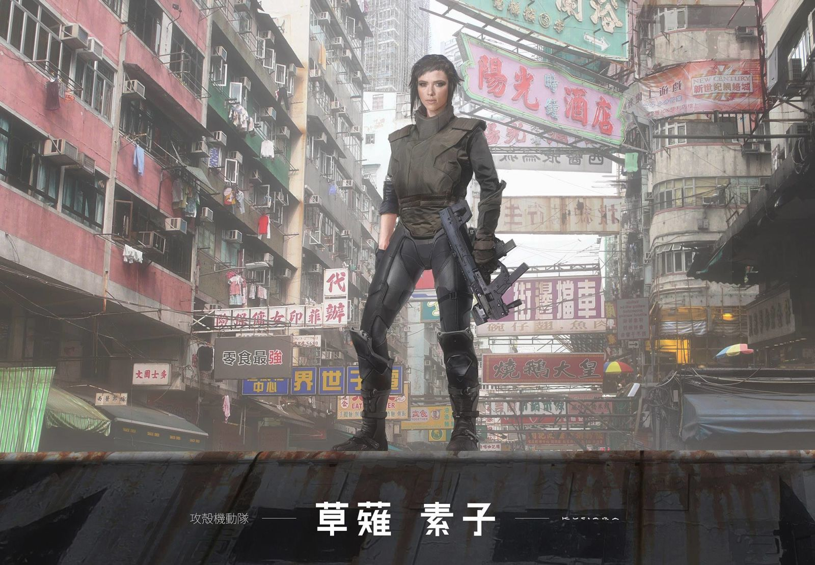 Character Ghost In The Shell Concept Art
