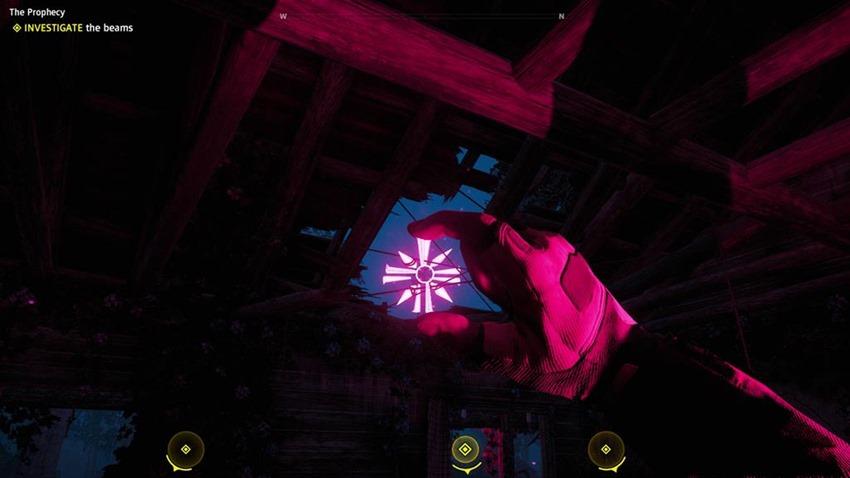Far Cry beams (5)