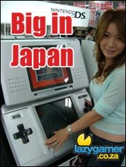bigginJapan