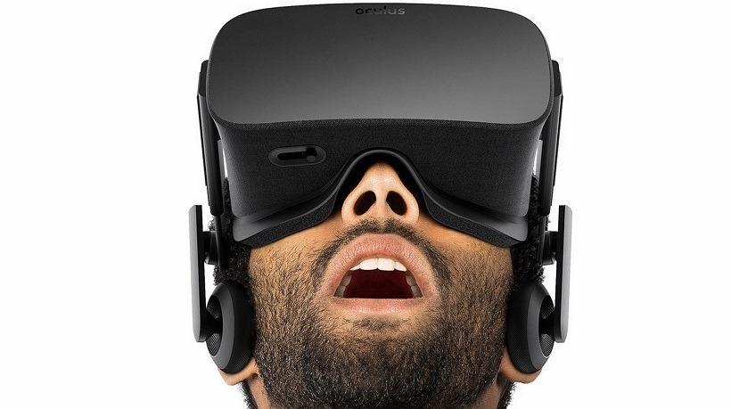 Oculus Rift pricing estimate updated