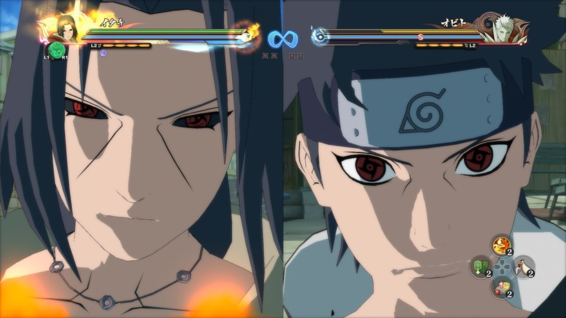 Behold the power of the Uchiha in Naruto Shippuden Ultimate