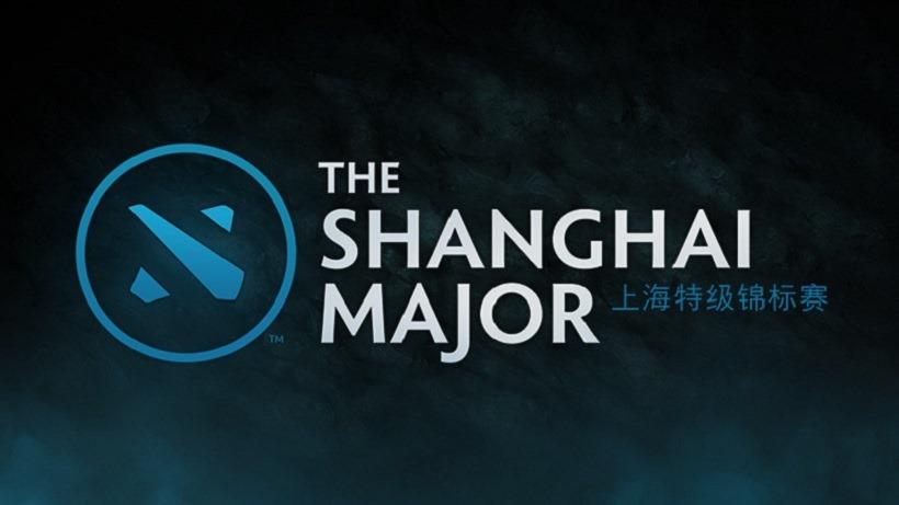 Dota 2 Shanghai