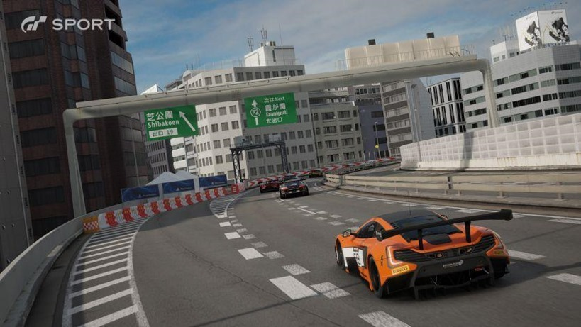 Gran Turismo (4)