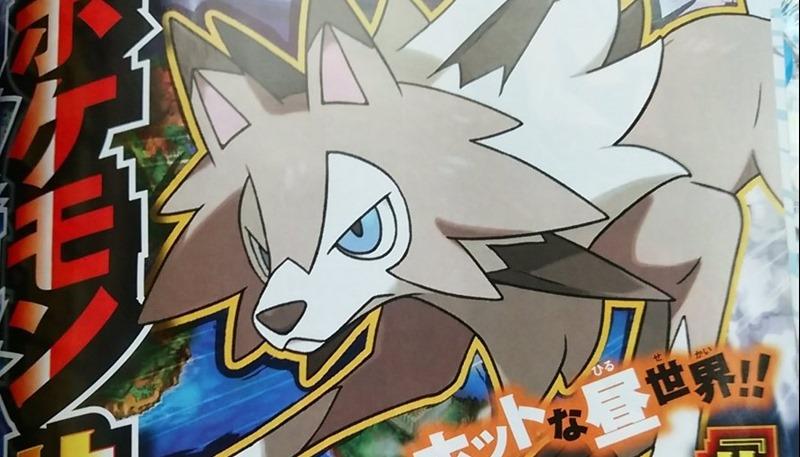 Pokemon Sun CoroCoro (1)