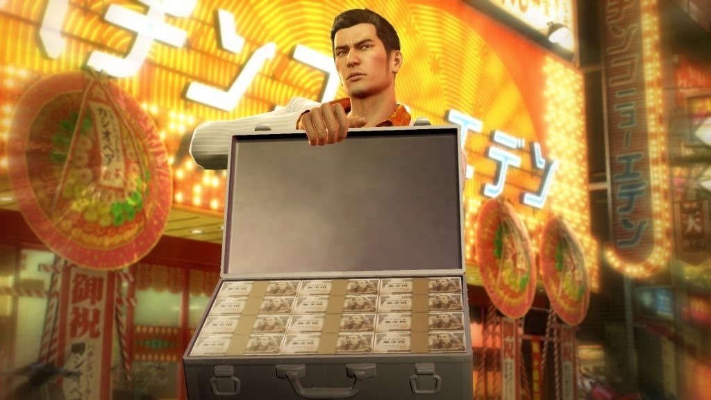 KIRYU_MORE_CASH
