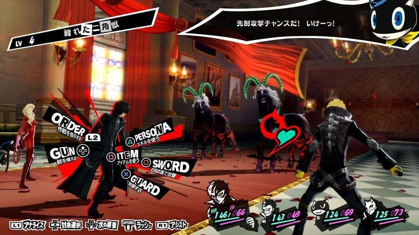 Persona 5 Round-Up 4