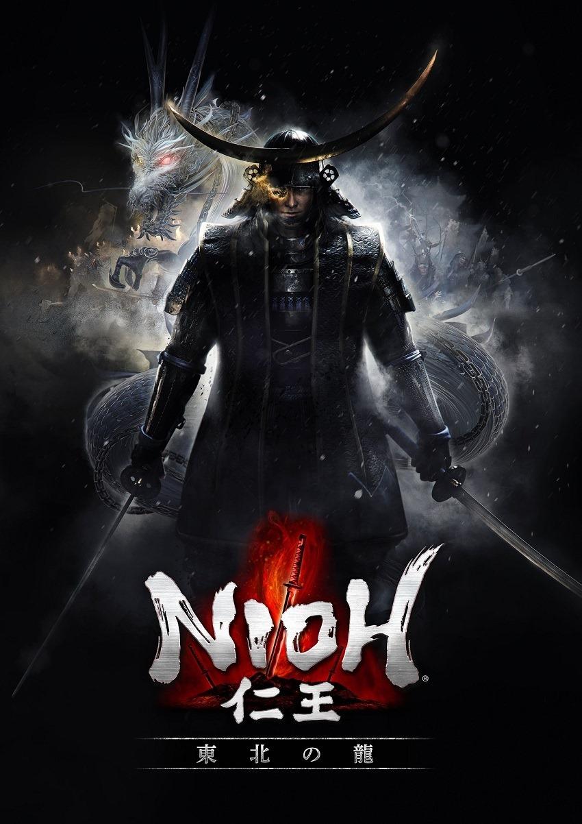 NioH DLC revealed