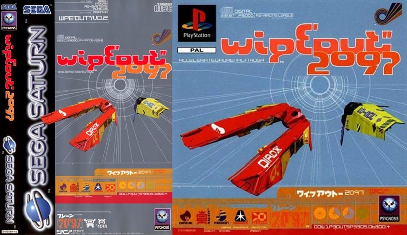 Wipeout1996