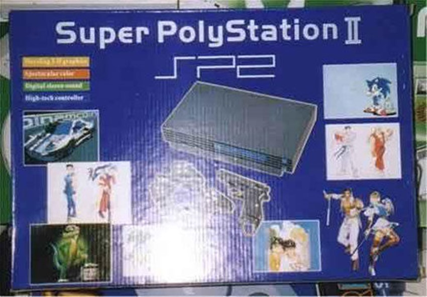Polystation 2