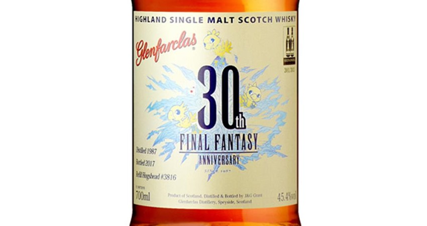 Final Fantasy Whiskey (2)