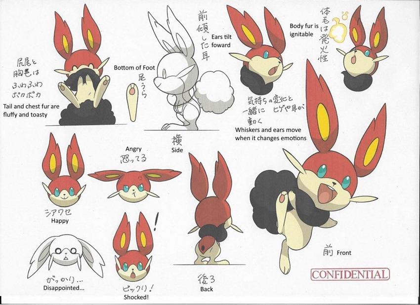 Pokemon Fakes (1)