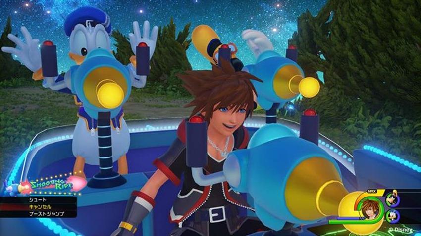 Kingdom Hearts 3 (3)