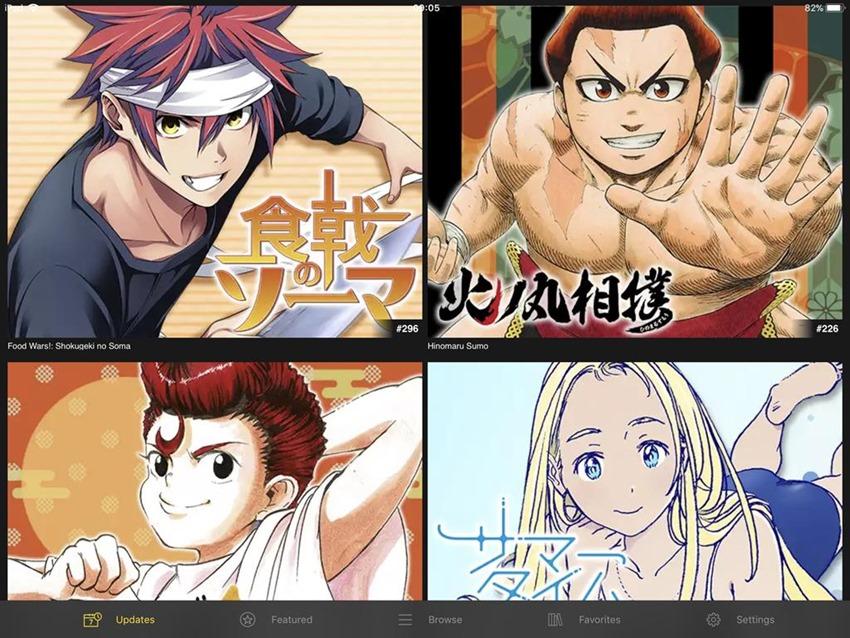 Manga plus (1)