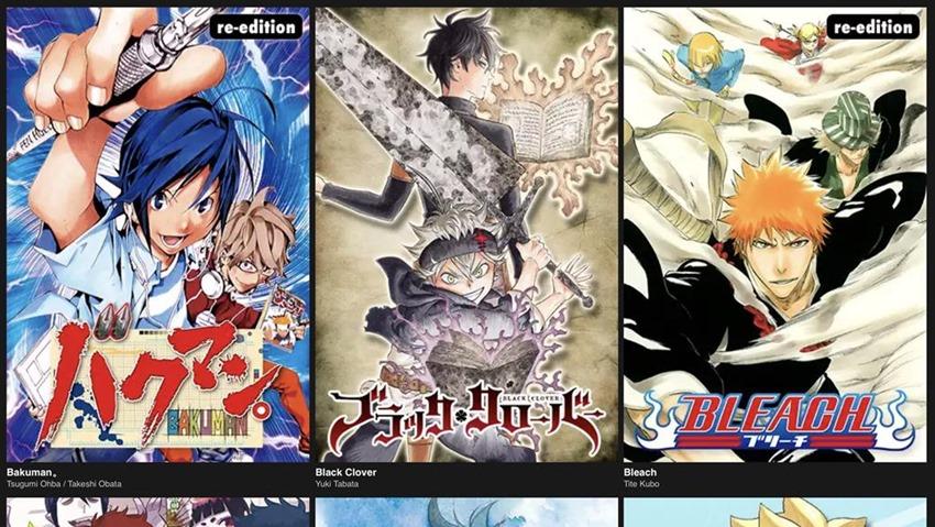 Manga plus (3)