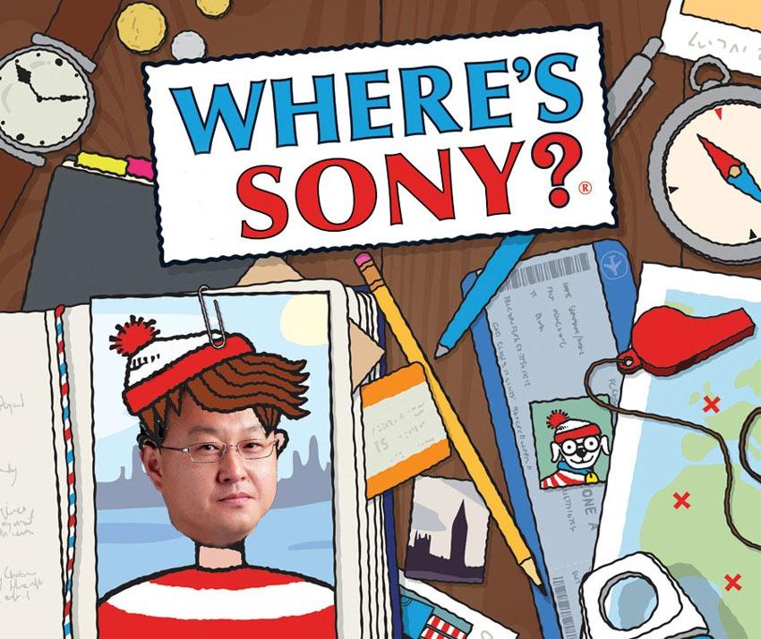 Where's-Sony