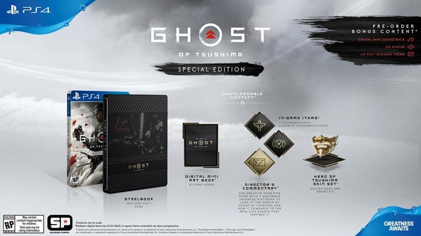 Ghost of Tsushima (2)